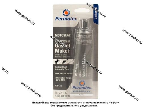 Герметик PERMATEX 29132 76гр серый формирователь прокладок бензостойкий МотоСил