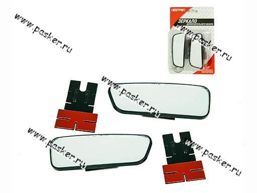 Зеркало м/з Skyway прямоугольное 95х35 на подвижной ножке