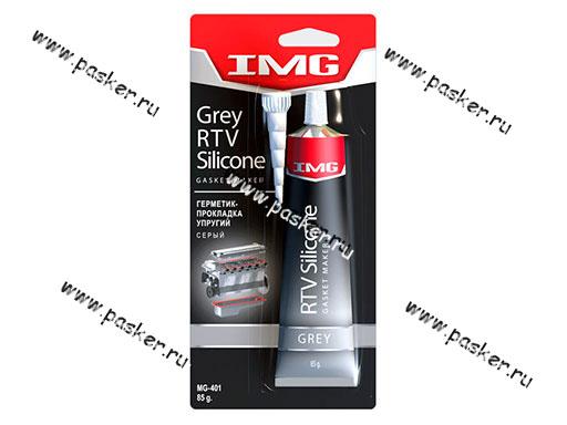 Герметик IMG MG-401 85g силиконовый серый повышенной упругости