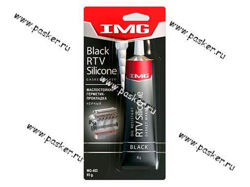 Герметик IMG MG-403 85g силиконовый черный