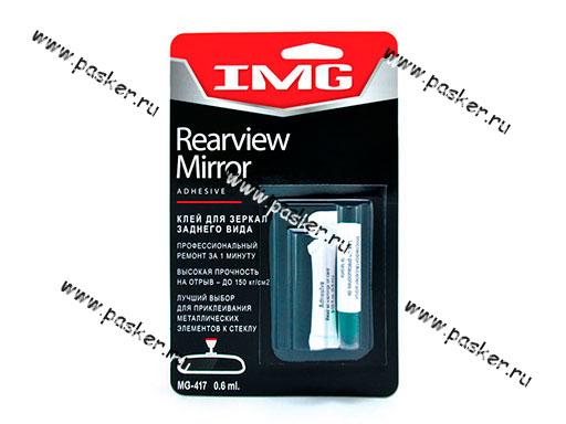 Клей для зеркала заднего вида IMG MG-417 6мл