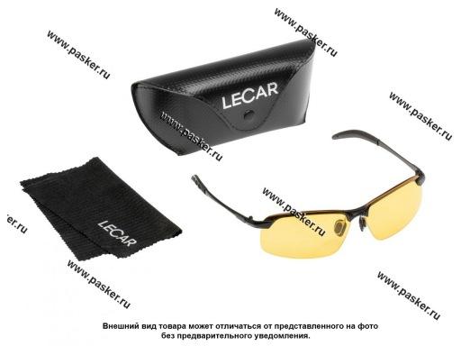 Очки солнцезащитные LECAR спортивные (чехол, микрофибра)