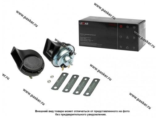 Сигнал универсальный LECAR 88мм 410/510Гц 110дБ 24В рупорный