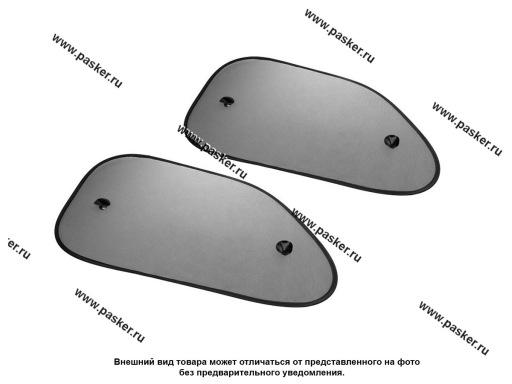 Шторки боковых окон LECAR 65 х 38 см 2шт