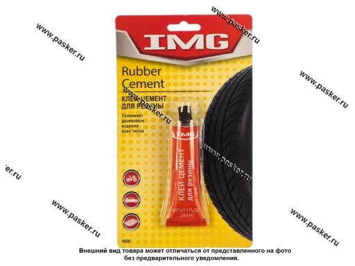 Клей-цемент IMG V600 для резины и ремонта бескамерных шин 29,6мл