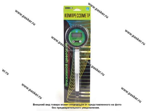Компрессометр Вымпел прижимной цифровой КМ-05