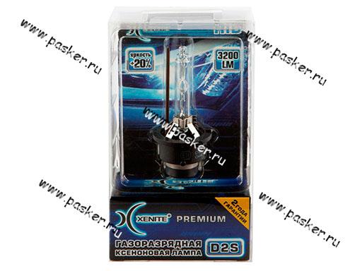 Лампа ксенон D2S Xenite Premium 5000K +20% яркости