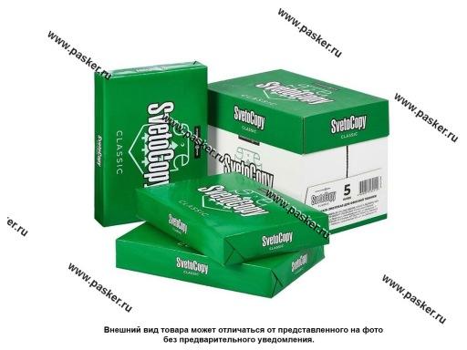 Бумага офисная SVETOCOPY А4, 80 г/м2, 146% (CIE) (коробка 5 пачек по 500 листов)