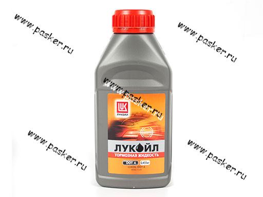 Жидкость Тормозная Лукойл 0,455кг DOT4