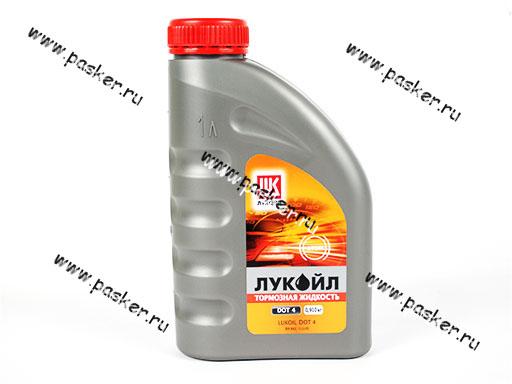 Жидкость Тормозная Лукойл 0,910кг DOT4