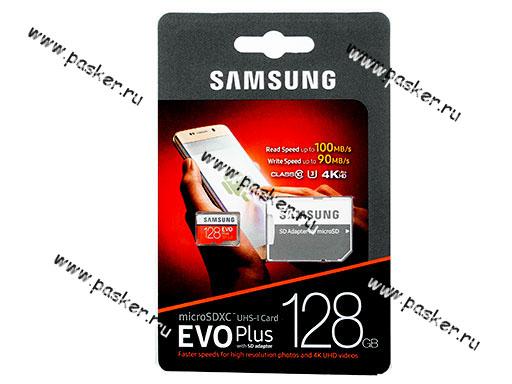 Флеш накопитель Micro SDXC 128Гб SAMSUNG EVO+ SDXC class10 UHS-I U3  с адаптером