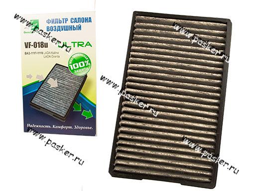 Фильтр салонный 1118 Калина 2190 Granta Фильтр-Сервис угольный VF-018u
