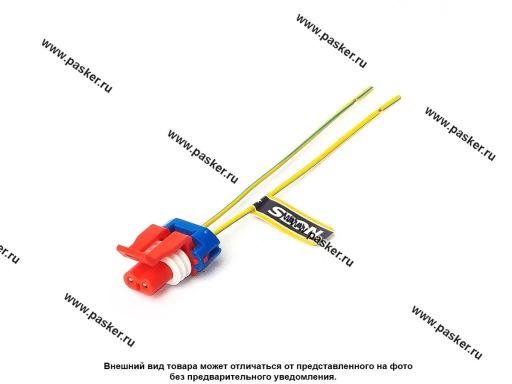 Колодка адсорбера с проводами SLON