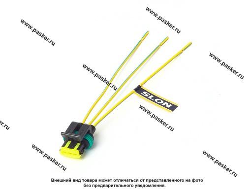 Колодка датчика скорости 1117-19 Калина с проводами SLON