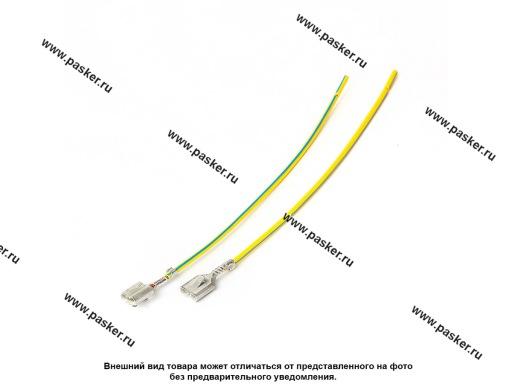 Клемма для электропроводки мама 6,3 мм с фикс. с проводом SLON