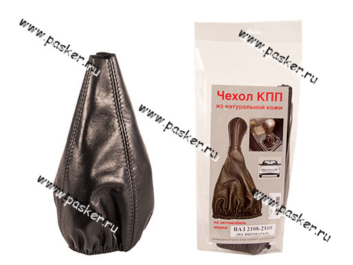 Чехол рычага КПП 2108-09 натуральная черная кожа