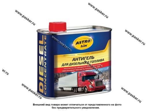 Присадка Антигель Diesel Астрохим AC-122 500мл на 250-500л