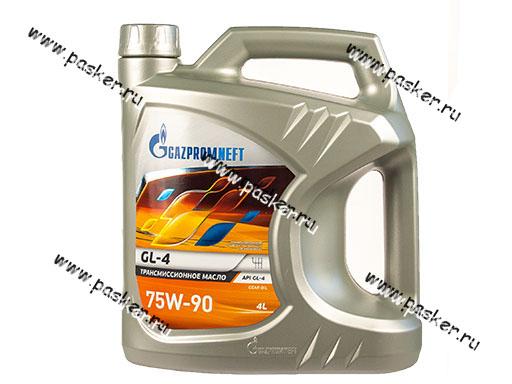 Масло Gazpromneft 75W90 API GL-4 4л п/с