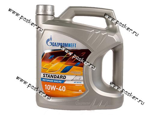 Масло Gazpromneft 10W-40 Standard API SF/CC 4л мин