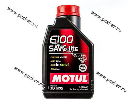 Масло Motul  5W30 6100 SAVE-LITE API SN ILSAC GF-5 1л син