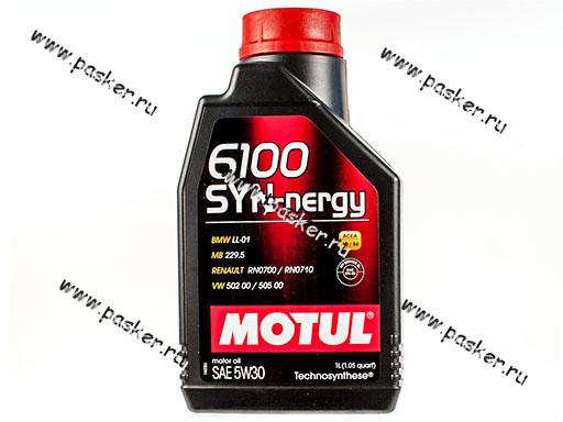 Масло Motul  5W30 6100 Syn-nergy + ACEA A3/B4 API SL/CF 1л син
