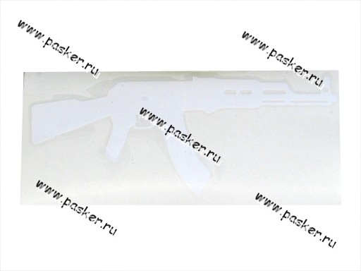 Наклейка 9 мая Автомат Калашников вырезная 12х40см белая