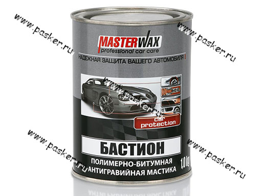 Антикоррозийная Мастика MasterWax БАСТИОН 1,0кг полимерно-битумная