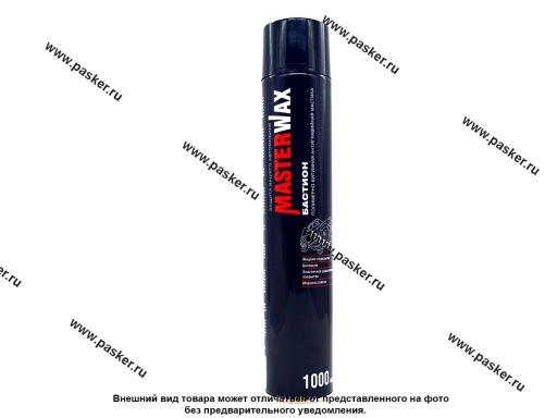 Антикоррозийная Мастика MasterWax БАСТИОН 1000мл полимерно-битумная аэрозоль