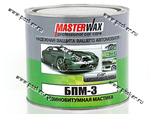 Антикоррозийная Мастика MasterWax БПМ-3 2,3кг резинобитумная