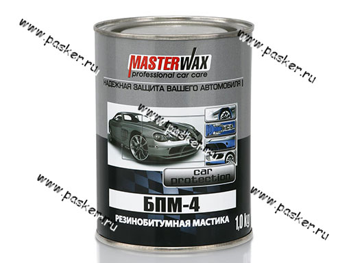 Антикоррозийная Мастика MasterWax БПМ-4 1,0кг резинобитумная