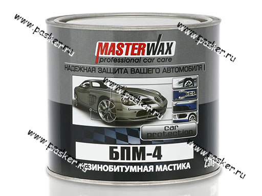 Антикоррозийная Мастика MasterWax БПМ-4 2,3кг резинобитумная