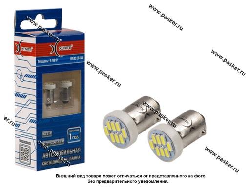 Лампа светодиод 12V BA9S T4W B0811 55LM Xenite 1009545 белая