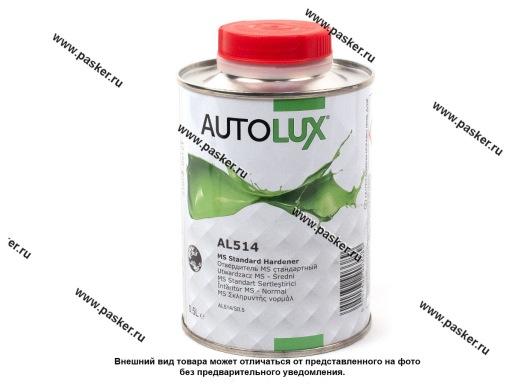 Отвердитель AUTOLUX MS 0,5л для лака AL300/S1