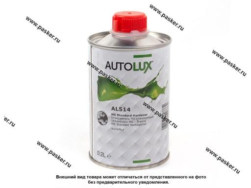 Отвердитель AUTOLUX MS 0,2л для грунтовки AL445/S0.8