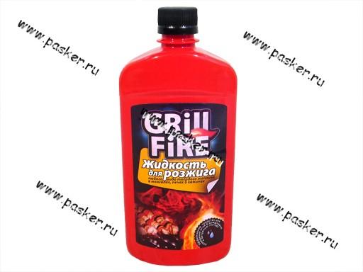 Жидкость для розжига Астрохим AC-875 Grill Fire 500мл парафин