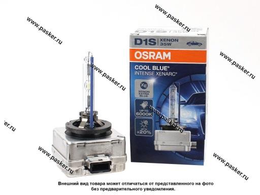 Лампа ксенон D1S OSRAM Xenon Coll Blue Intense 6000K 66140CBI