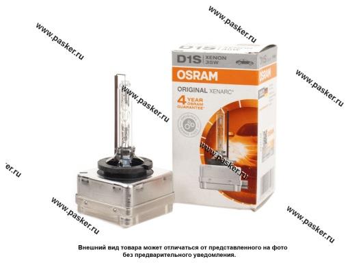 Лампа ксенон D1S OSRAM Xenon Xenarc 4300K 66140
