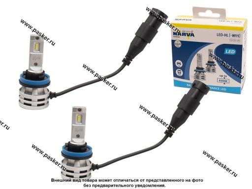 Лампа светодиод 12/24V 24W H11 PGJ19-2 NARVA LED Renge Perfomance 6500K 180483000