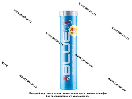 Смазка Высокотемпературная ВМПАВТО МС-1510 BLUE 400гр