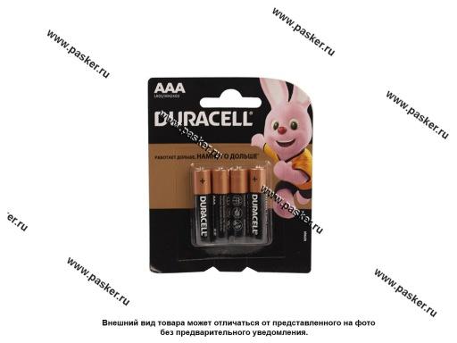 Батарейка DURACELL LR03 ААА BL-4 BASIC