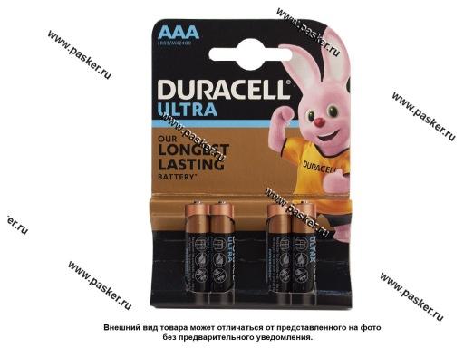 Батарейка DURACELL LR03 ААА BL-4 ULTRA POWER