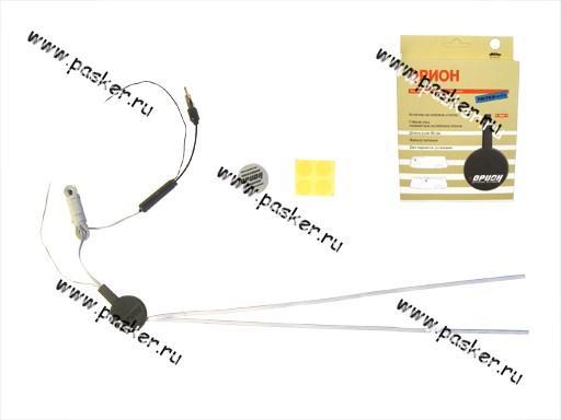 Антенна Орион А-26 активная FM/УКВ с фильтром питания аналог Bosch
