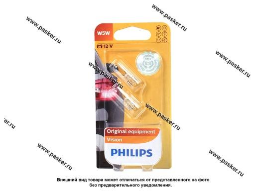Лампа 12V W5W W2.1*9.5d Philips 12961B2