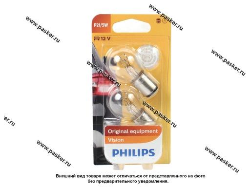 Лампа 12V P215W BAY15d Philips 12499B2