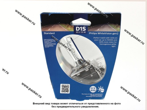 Лампа ксенон D1S Philips Xenon X-treme Vision gen2 5000К 85415WHV2S1