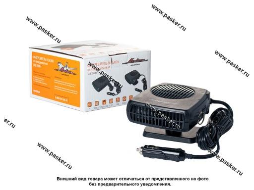 Вентилятор тепловой AIRLINE AAH-12-01 12В 150Вт