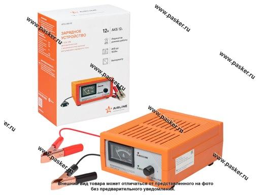 Зарядное устройство AIRLINE 10А импульсное ACH-AM-18