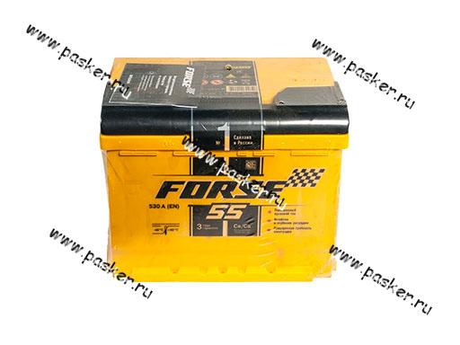 Аккумулятор FORSE 55Ач EN550/530 242х175х190 обр/п
