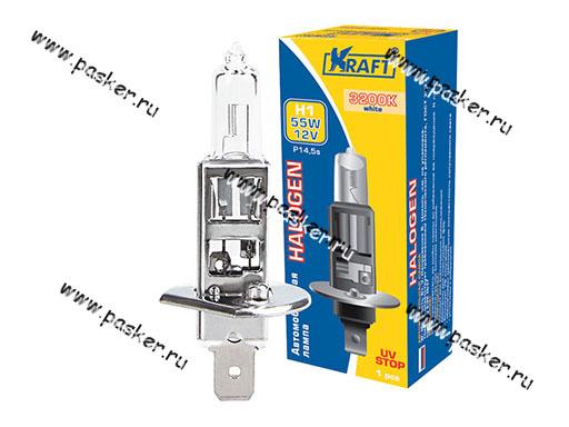 Лампа галоген 12V H1 55W P14.5s KRAFT 700000