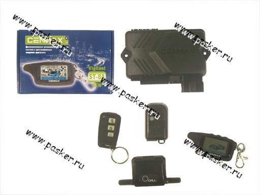 Автосигнализация Cenmax Vigilant ST- 8A ж/к обратная связь автозапуск турбо-таймер